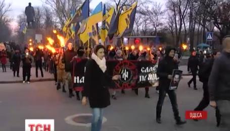 Накануне в Одессе прошло факельное шествие