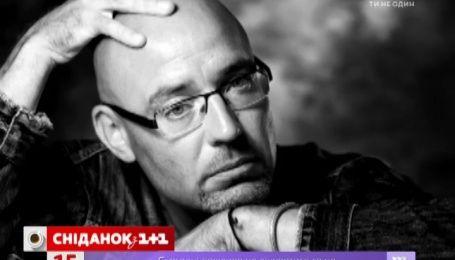 Раду Поклітару став лауреатом Шевченківської премії