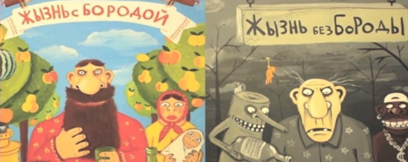 """На БТРах и с русским миром в чердаках. Українці зробили іронічну пародію на """"лабутени"""""""