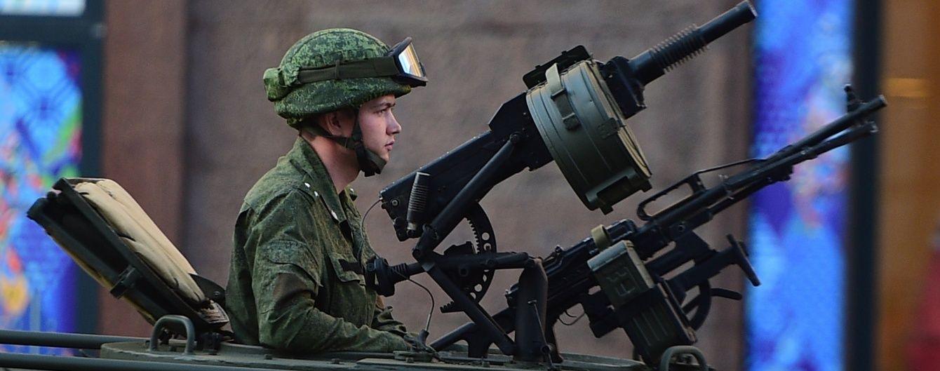 Украинская разведка обнародовала потери военных РФ на Донбассе за сутки