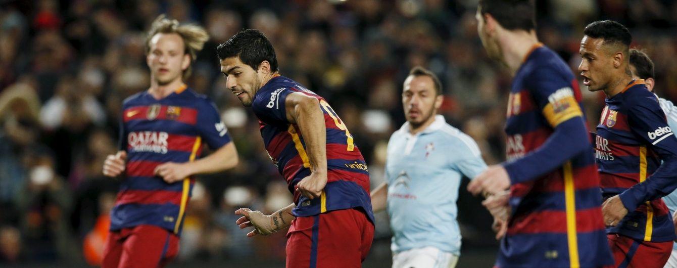 """Зірки """"Барселони"""" познущалися над голкіпером суперника при виконанні пенальті"""