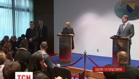 Боснія та Герцеговина подала заявку на членство в ЄС