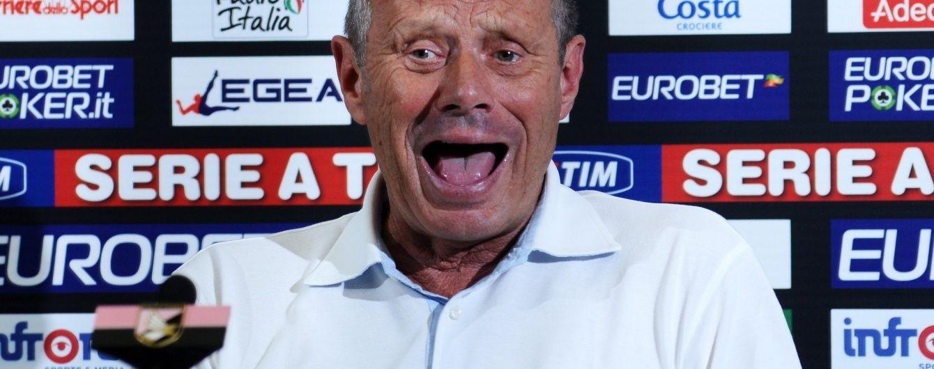 """Італійський """"Палермо"""" вп'яте в сезоні звільнив головного тренера"""