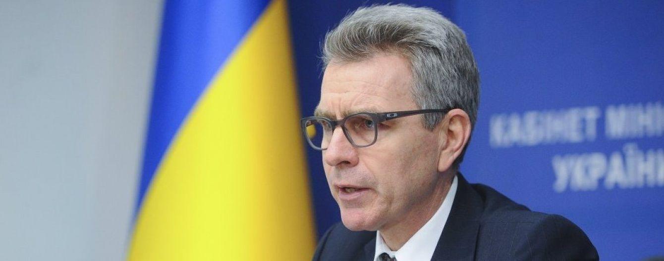 Реформування в Україні може зірватися через звільнення Каська – Пайєтт