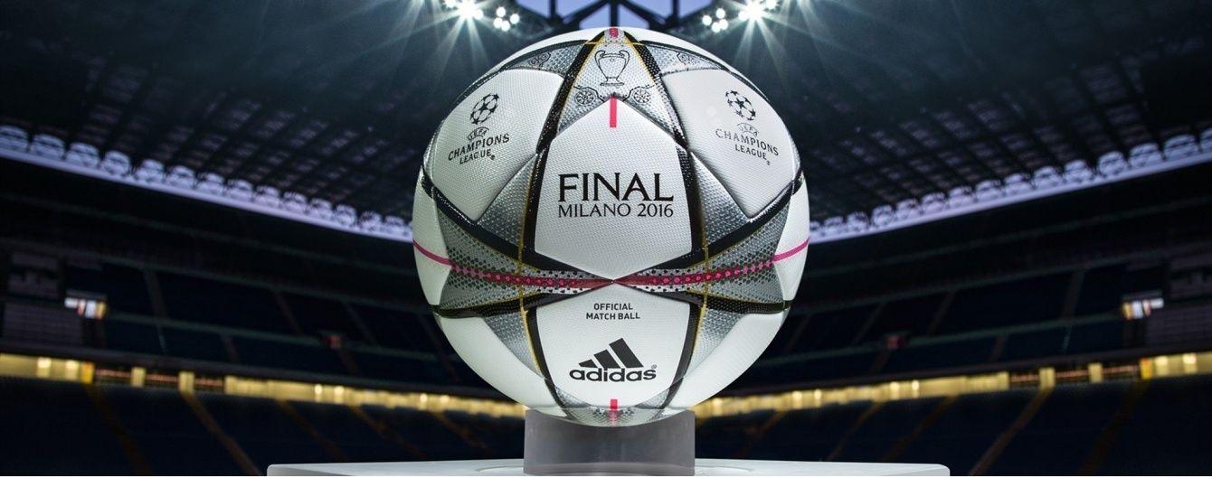 УЄФА показав м'яч, яким гратимуть у Лізі чемпіонів