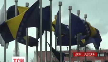 Боснія і Герцеговина оформила заявку на членство в ЄС