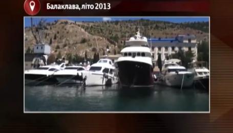 Скільки коштує бенкет на дорогезній яхті Януковича