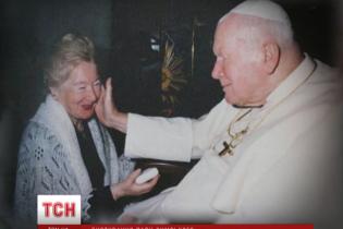 Дослідники оприлюднили листування Папи Івана Павла ІІ з подругою