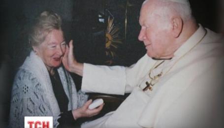 Папа Иван Павел II близко дружил с замужней женщиной