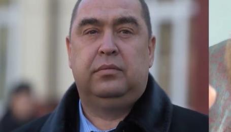 Родственники сепаратиста Плотницкого поселились под Киевом
