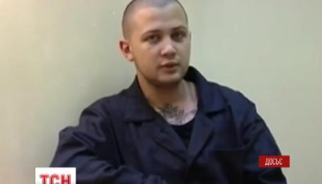 Ув'язнений у Росії українець Геннадій Афанасьєв хворий на зараження крові