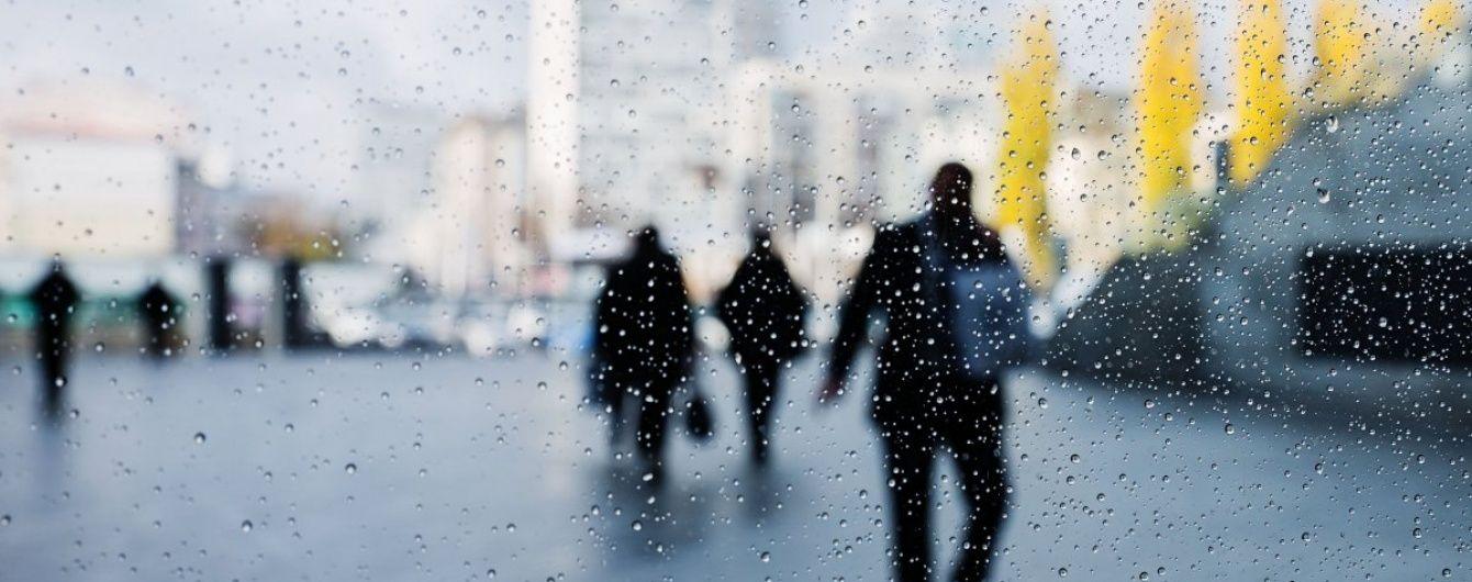 Синоптики попередили Україну про погіршення погоди