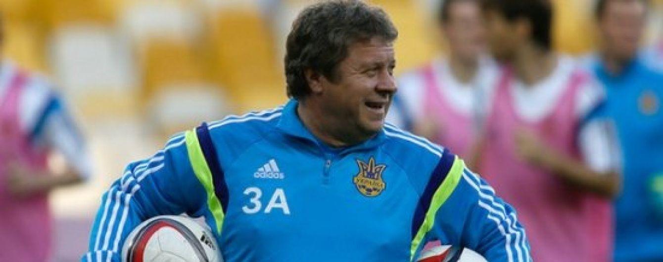 Заваров може повернутися у збірну України