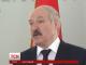 ЄС знімає санкції з Лукашенка і його оточення