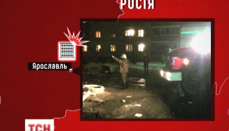 У російському Ярославлі через вибух газу завалився під'їзд п'ятиповерхового будинку
