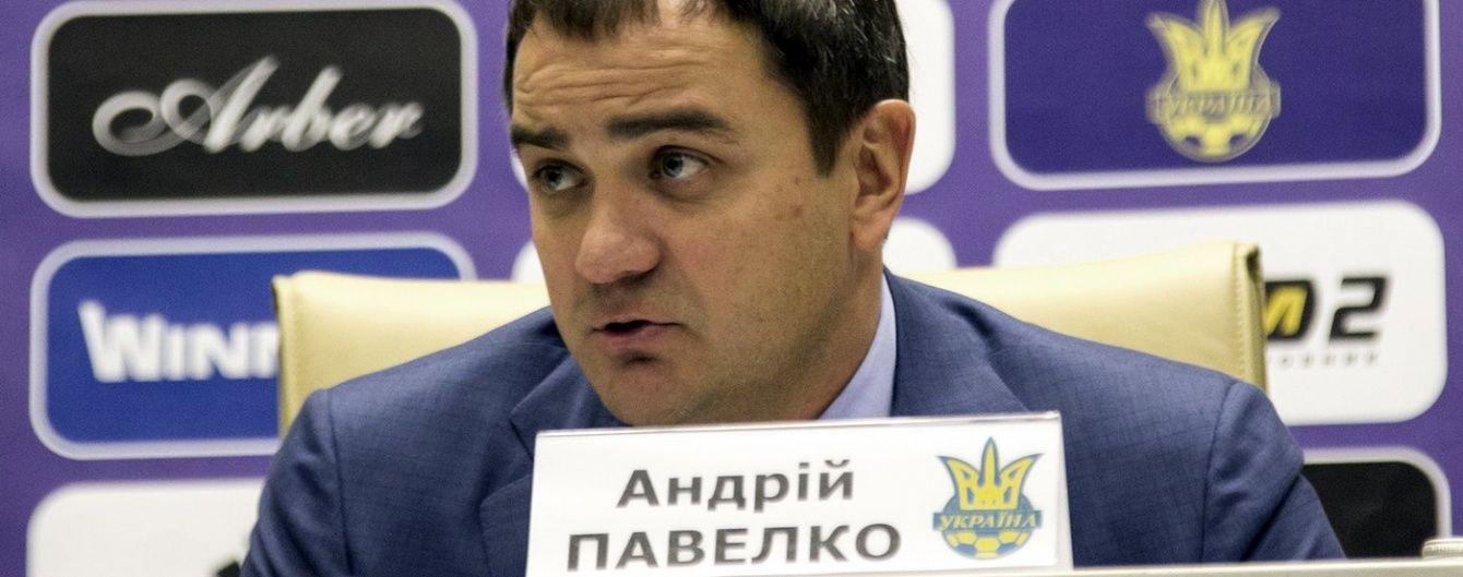 Федерація футболу України показала новий логотип у патріотичних кольорах