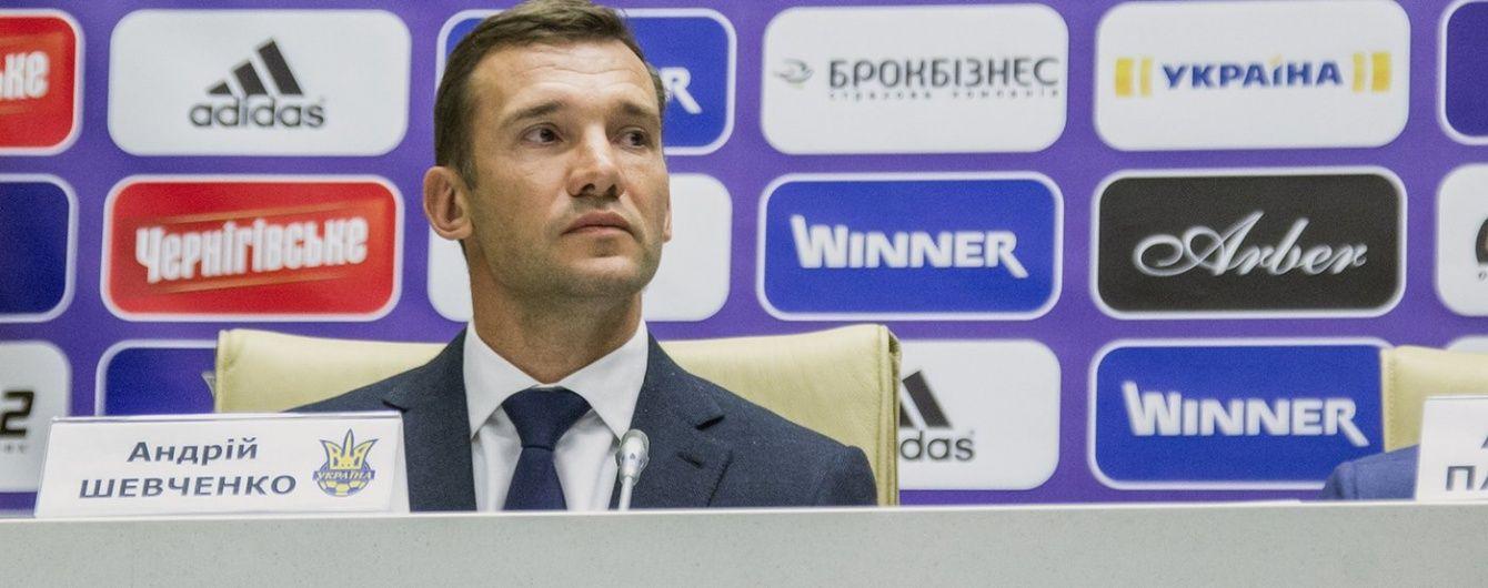 Шевченко описав дебют у збірній України: приємно починати з перемоги