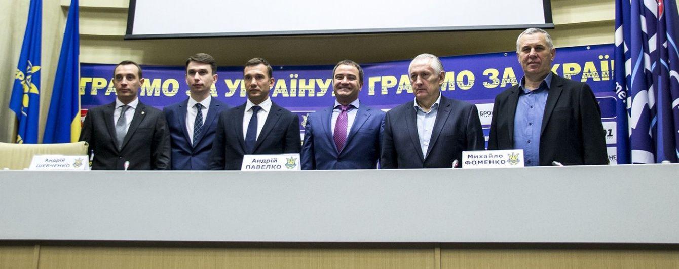 Хто поведе збірну України на Євро-2016: список тренерів та адміністрації