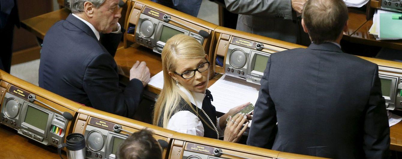 """Вихід """"Батьківщини"""" з коаліції та приїзд помічника Путіна на Донбас. 5 головних новин дня"""