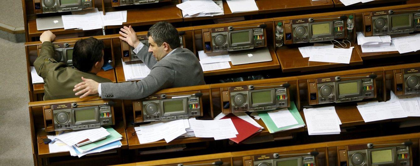 """Нардепи вносять правки в """"безвізовий"""" закон попри рекомендації ЄС - експерт"""