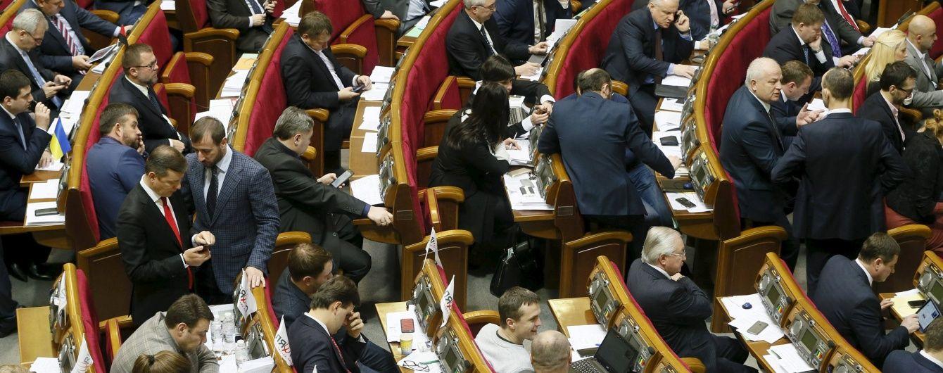 Рада може оголосити недовіру уряду під час засідання - Луценко