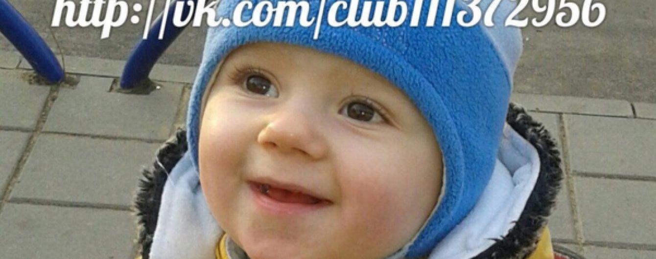 Допоможіть батькам Артема вилікувати сина