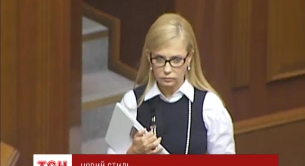 Тимошенко сос т член