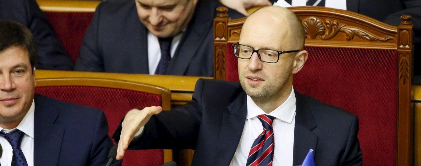90-й день без російського газу. Яценюк похизувався успіхами газової реформи