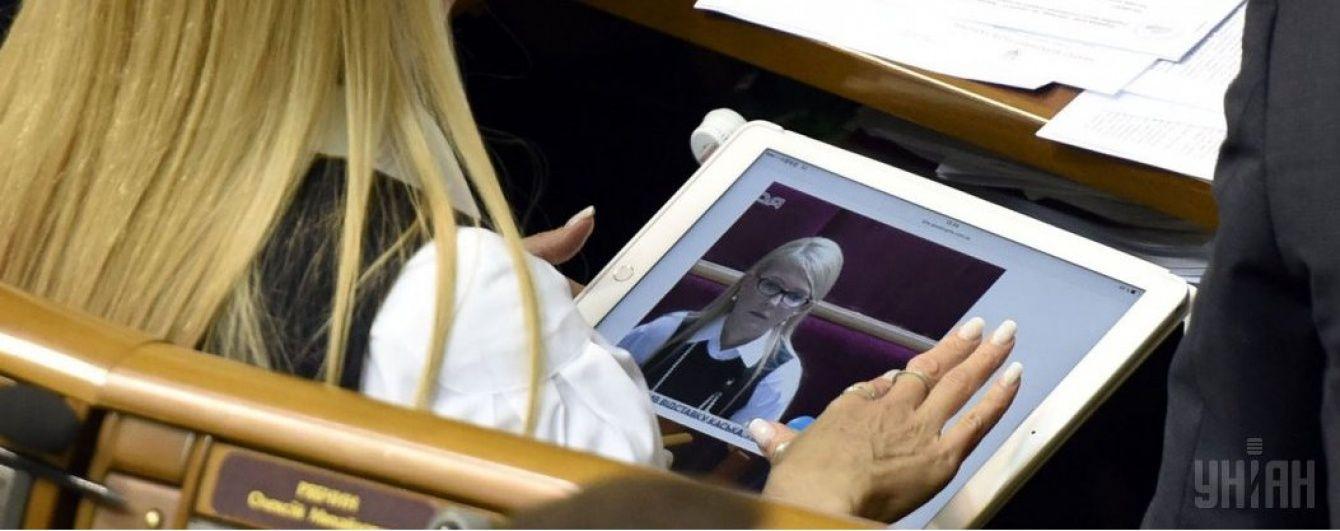 Тимошенко у Раді милувалася своїми фото в новому образі