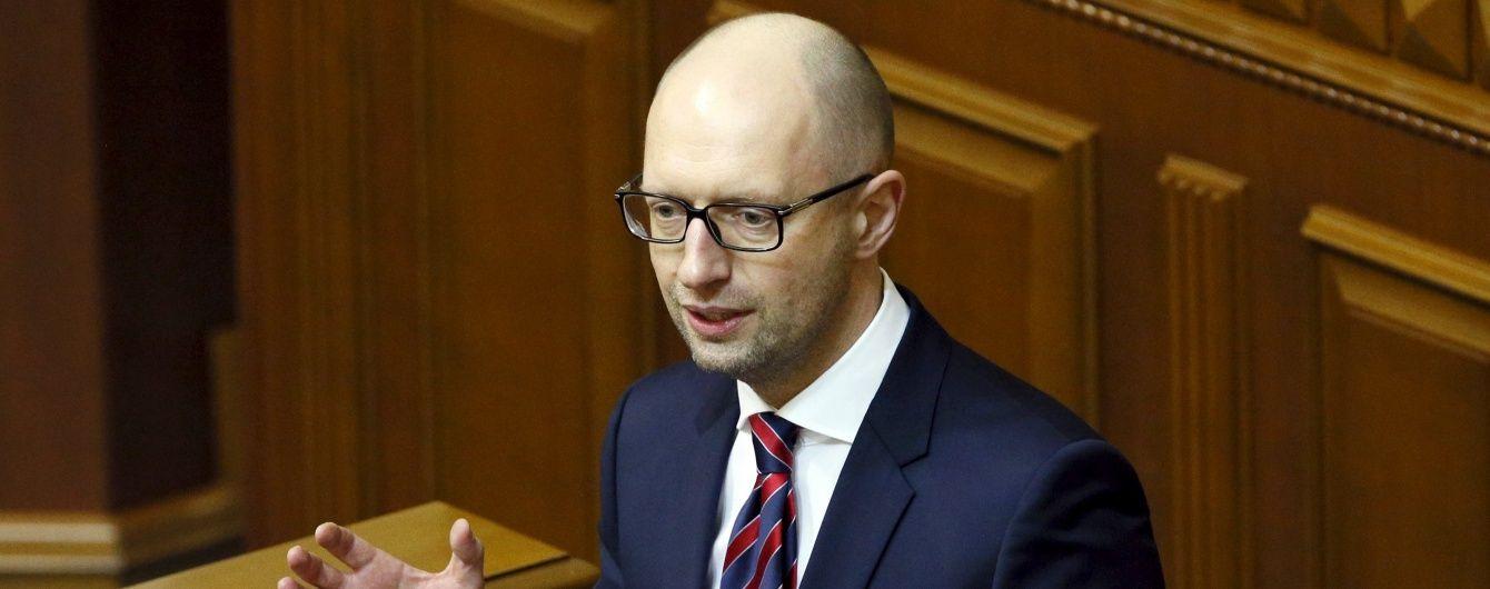 Яценюк запевняє, що готовий до будь-якого рішення Ради