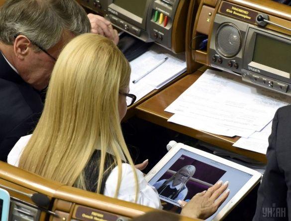 Юлія Тимошенко_1