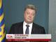 Президент Петр Порошенко призвал генерального прокурора и премьер-министра уйти в отставку