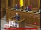 В парламенте зарегистрирован проект постановления о недоверии Кабинету министров