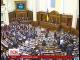 Верховная Рада сегодня снова ввела электронное декларирование имущества чиновников