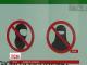 В Милане местная власть запретила появляться на людях в парандже или никабе