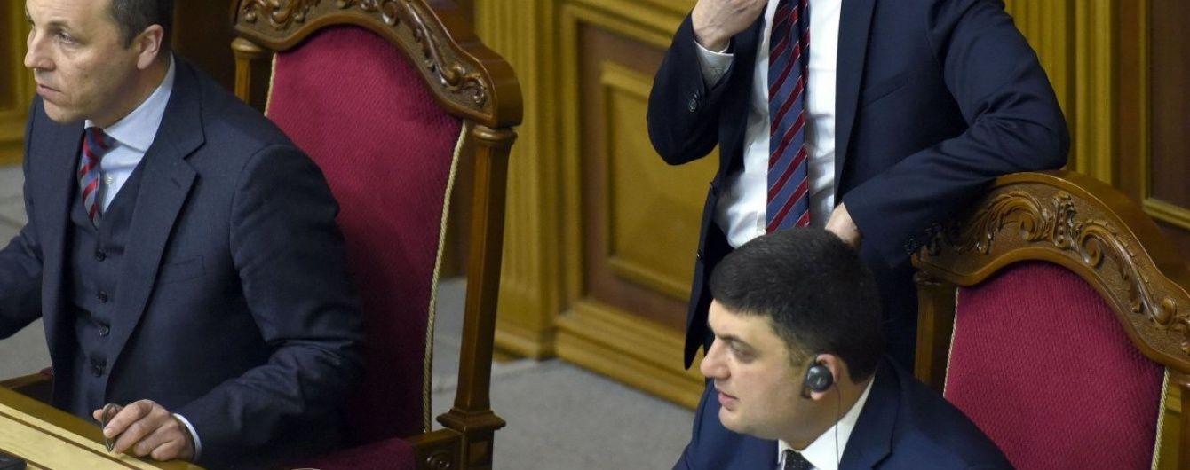 Яценюк зізнався, як можна було б підвищити мінімальну заробітну плату