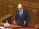 Чому Рада не відправила у відставку уряд Яценюка