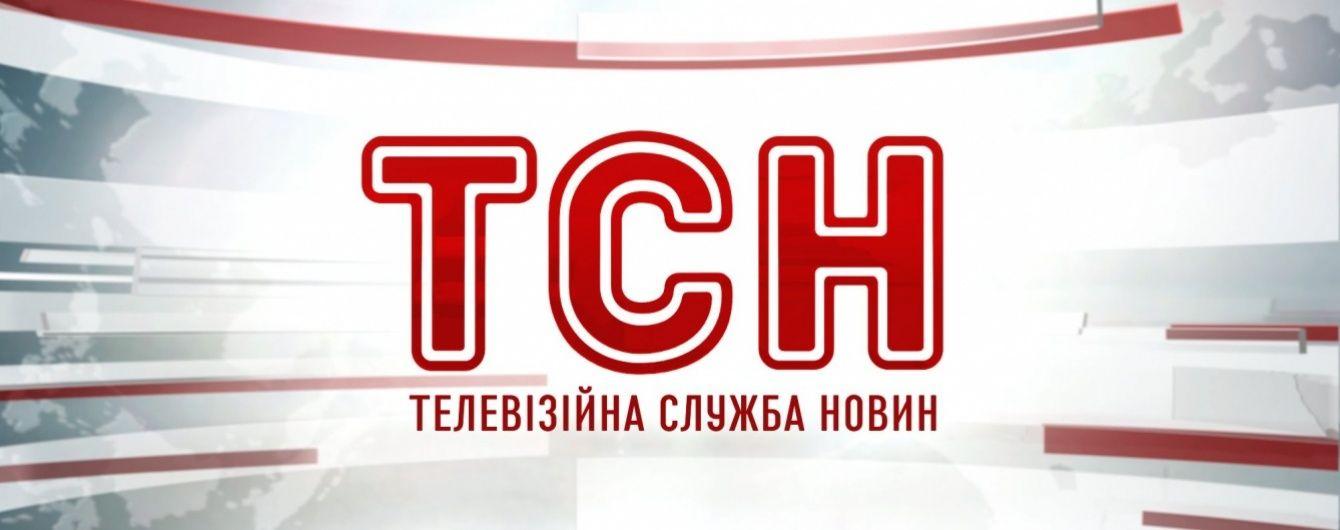 ТСН готує спецвипуск, присвячений поверненню Надії Савченко