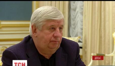 Доля генерального прокурора Віктора Шокіна досі залишається невідомою