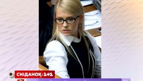 Видеоролики которое смотрели вместе с тимошенко сосет:
