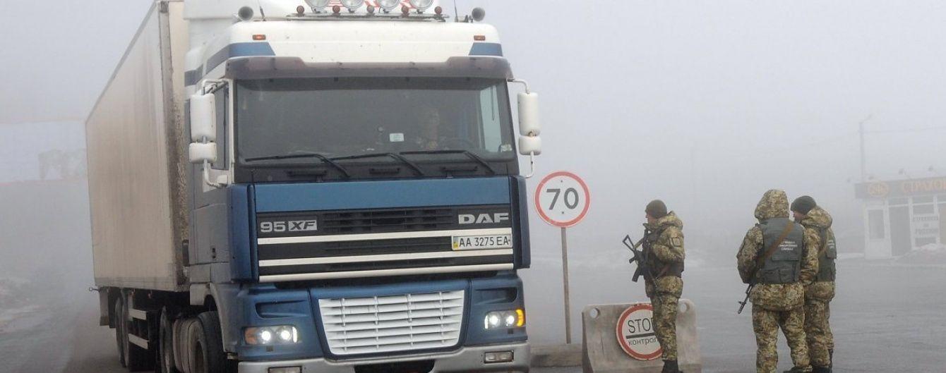 """""""Транзитна війна"""" має бути вирішена найближчими днями із залученням ЄС"""
