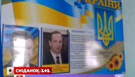 В школах Харьковщины разгорелся скандал из-за портрета главы области наряду с флагом и гербом
