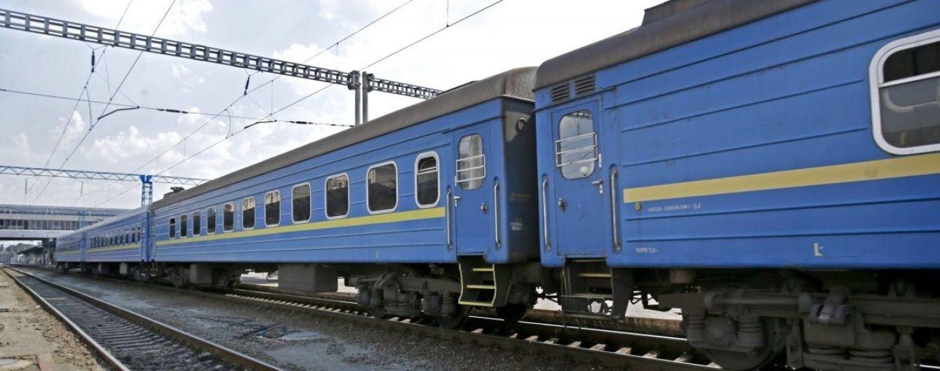 """Для оновлення поїздів """"Укрзалізниці"""" знайшовся кредитор"""