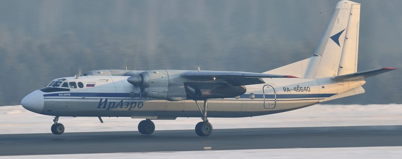 У Росії на льоту загорівся пасажирський лайнер