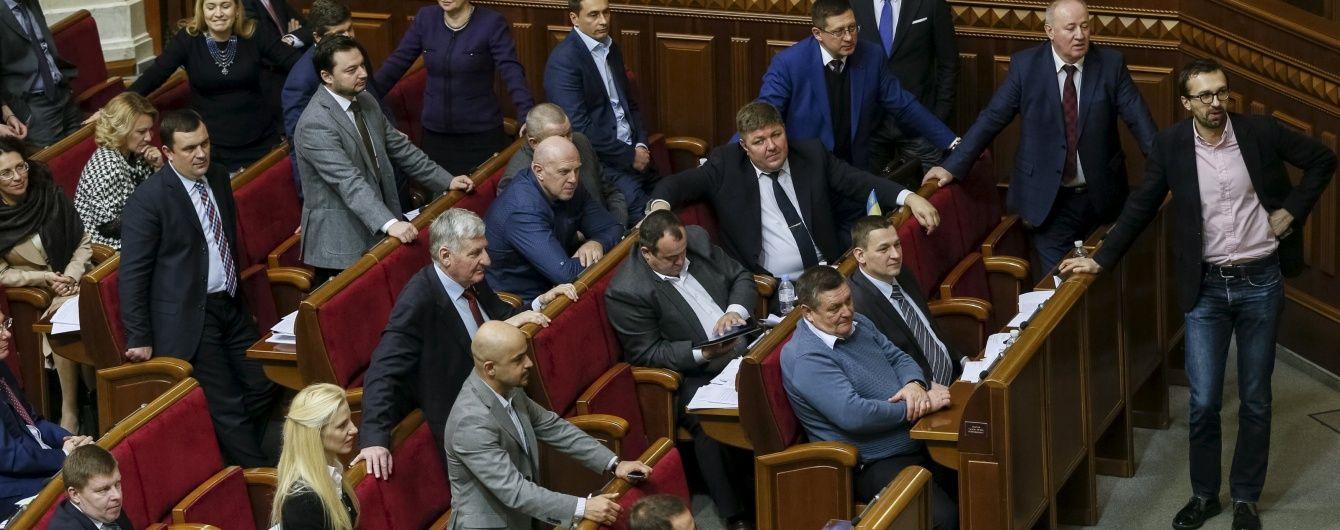 Яценюк заявив про необхідність змін у коаліції