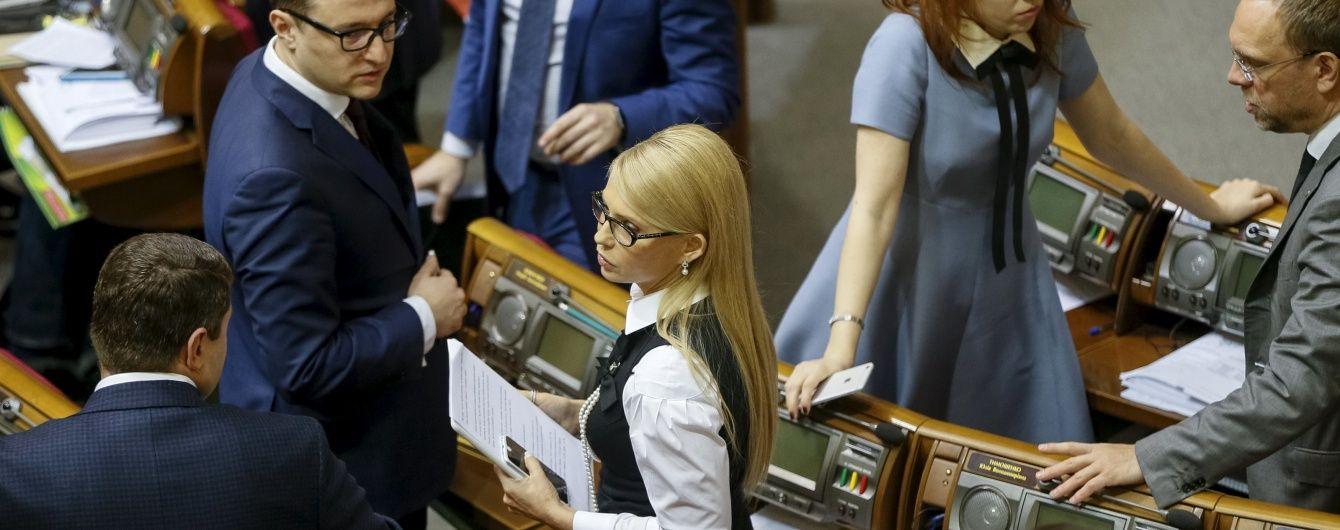 """ВР не скасувала закон про """"партійну диктатуру"""""""