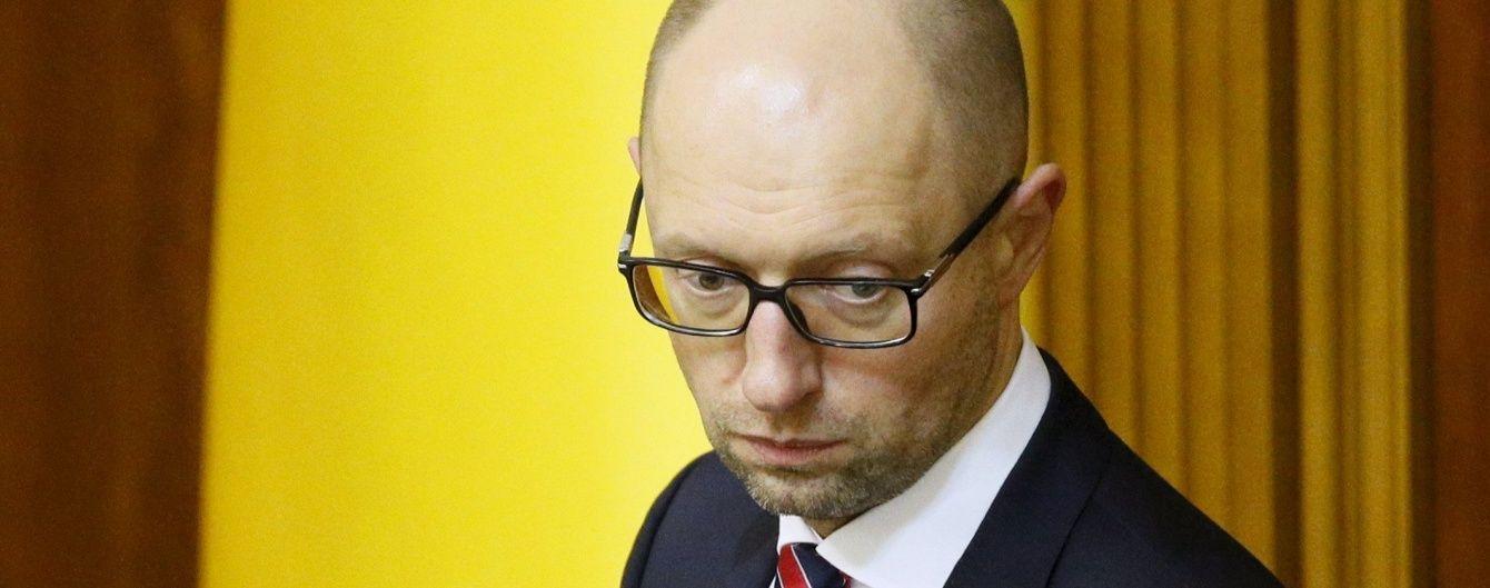 До Ради внесли законопроект про відставку Яценюка