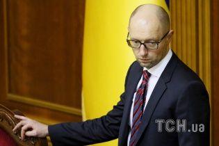 Яценюк запропонував продати 1 млн га державної землі