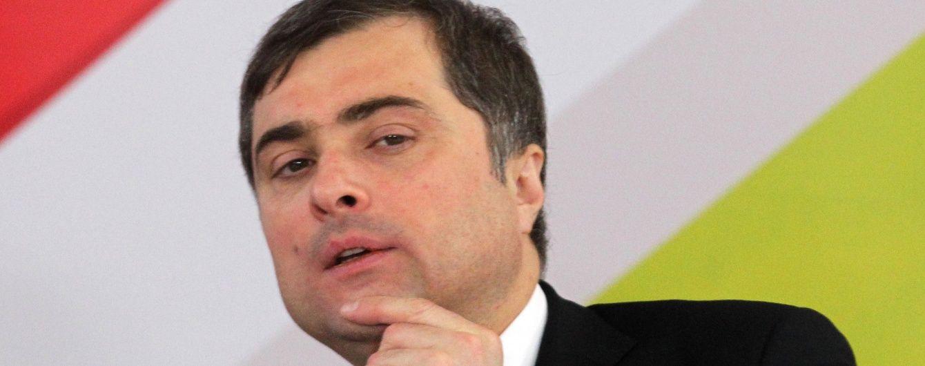 У СБУ розповіли, навіщо помічник президента РФ Сурков приїжджав до бойовиків на Донбас