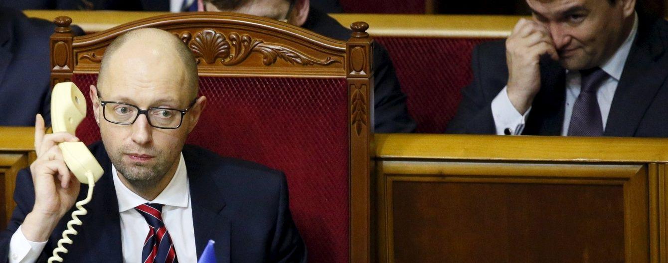 """""""БПП"""" дав Яценюку три місяці на те, щоб піти у відставку - Найєм"""
